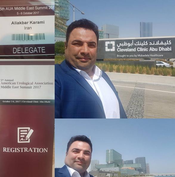 شرکت در پنجمین سمپوزیوم انجمن ارولوژی آمریکا در ابوظبی