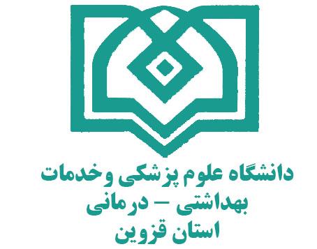 عضو هیئت علمی دانشگاه علوم پزشکی قزوین
