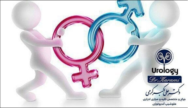 هایپرسکسولیته یا افزون خواهی جنسی چیست ؟